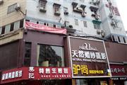 出租庐阳区 市中心逍遥街 商铺