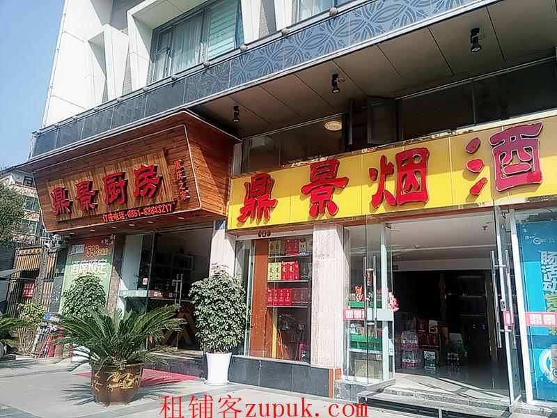 小河黔江路烟酒店转让