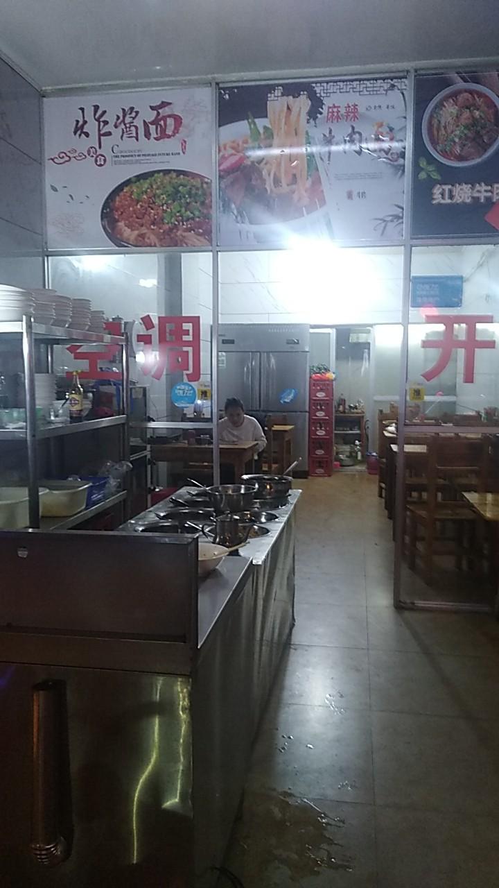 常德牛肉粉面店