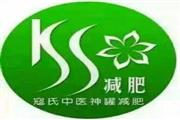 北京通州武夷花园商业街商铺生意转让