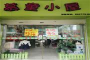 台湾街22平童装店旺铺转让