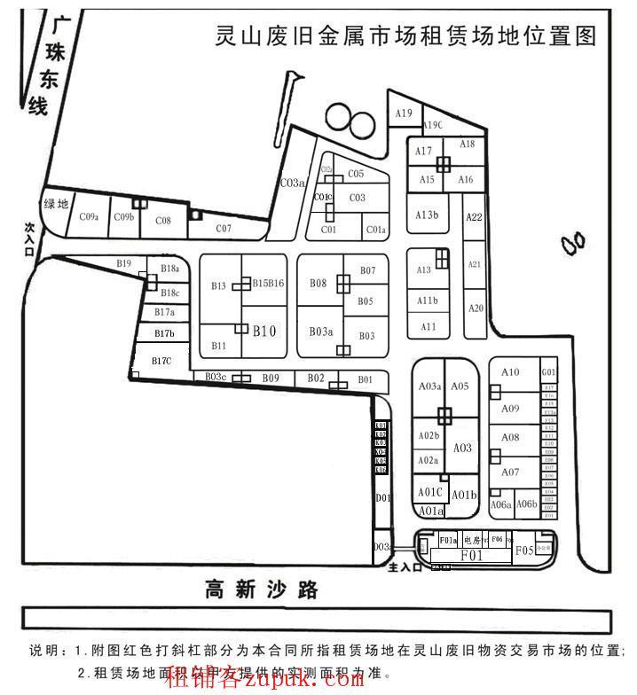 广州钢材市场有2万方招租,诚邀钢材行业进驻