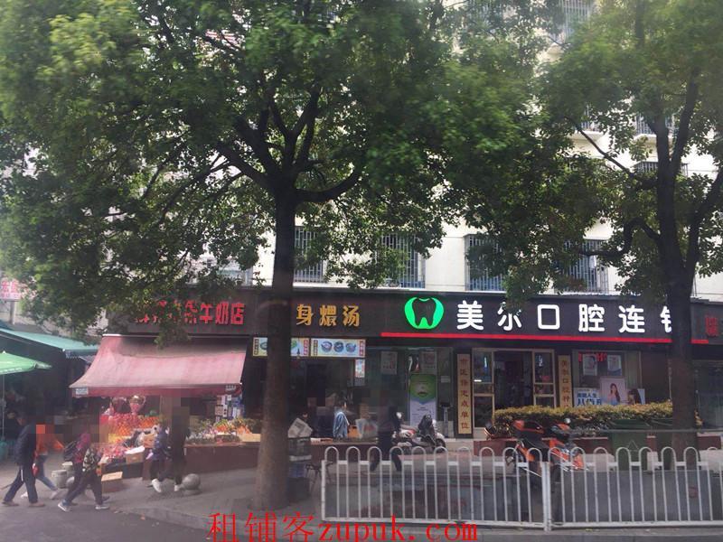 贵阳省医对面盈利餐饮店转让