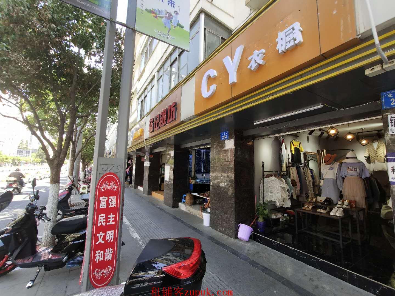 北京路281号店铺转让