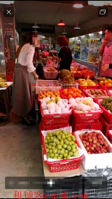 盈利水果便利店转让 超低房租