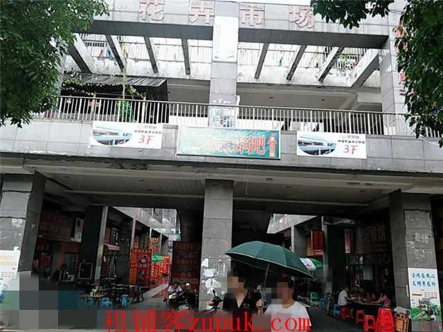 金阳碧海商业步行街10年盈利网吧转让