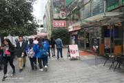 杨浦同济大学医院正对面 政民路沿街重餐饮 客流保证