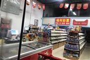 东和云第20号商铺天猫小店转让