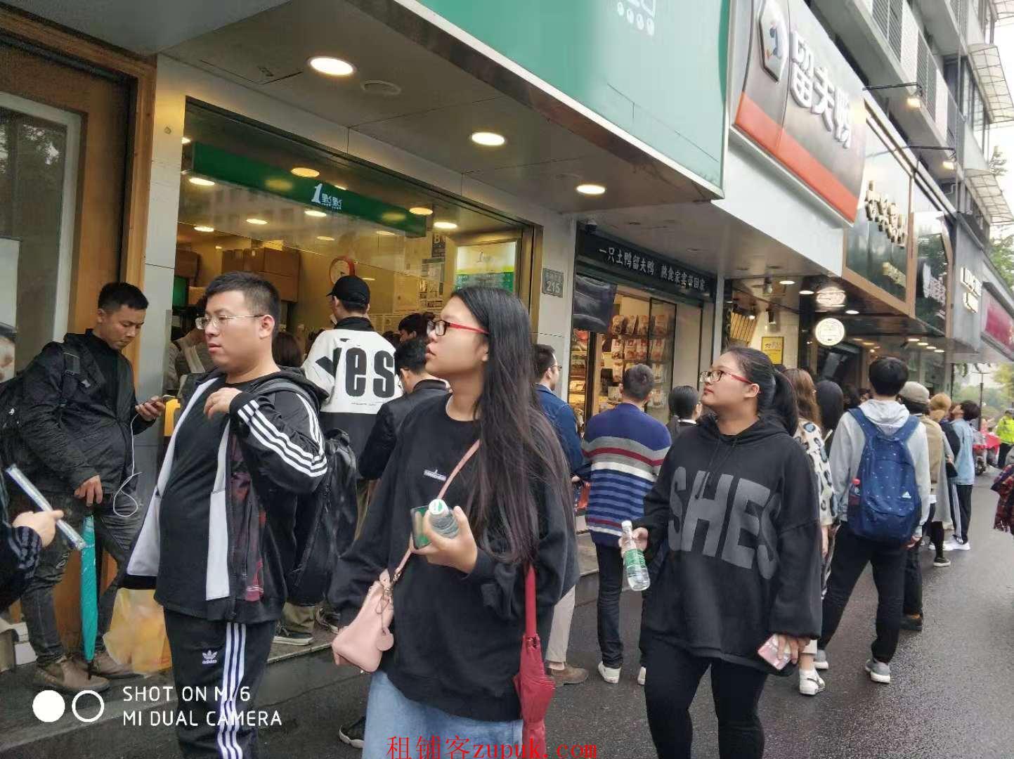 下城区武林路体育场路沿街50平旺铺 成熟商圈 客流稳定