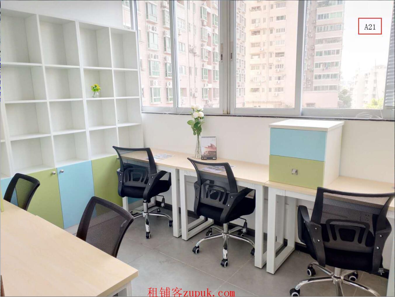 广东红盾大厦业主直租2到18人精装室 免水电
