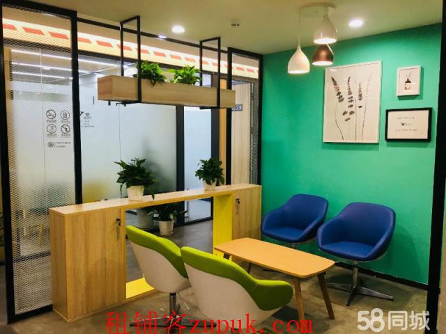 全新装修办公室 低成本办公室!费用全包, 近地铁