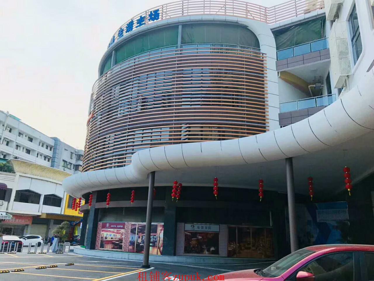 番禺广场地铁口 番禺大厦旁1千方临街旺铺出租 欢迎中西餐饮
