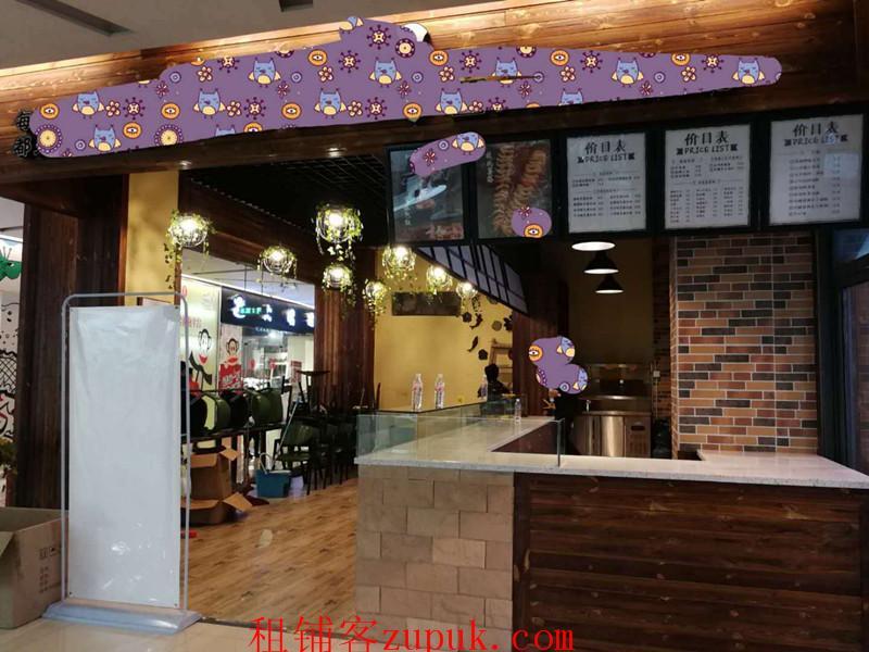 金阳沃尔玛绿地联盛1楼餐饮生意转让