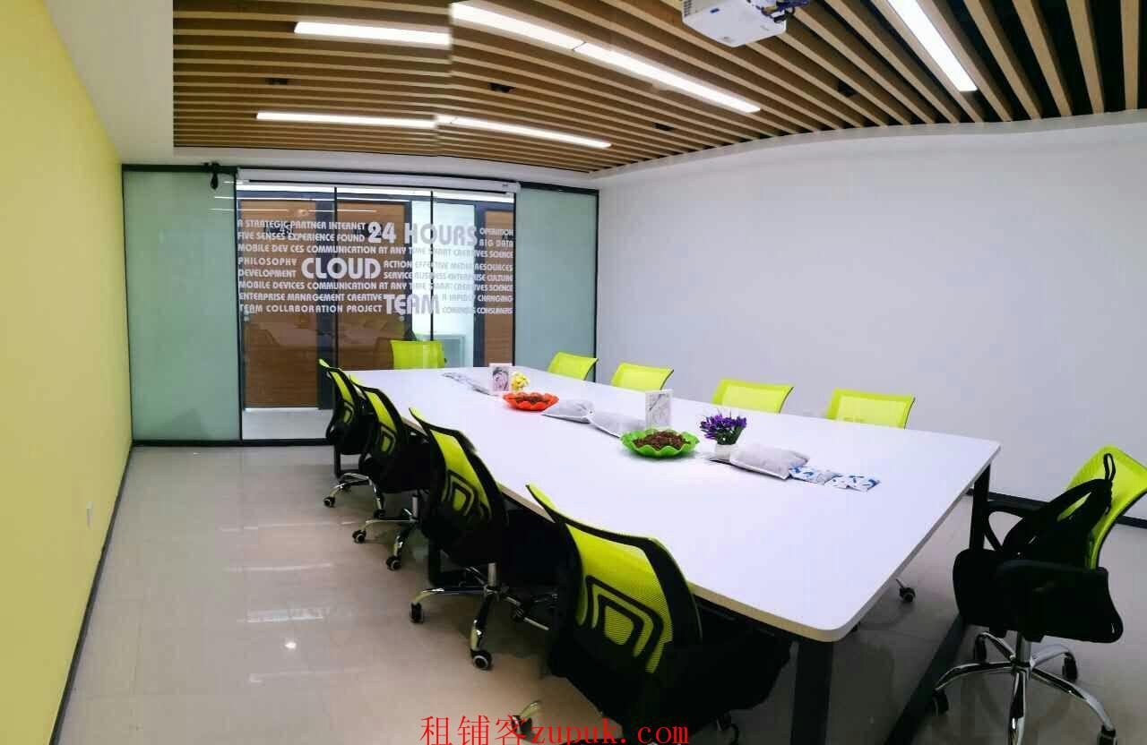 广州CBD精装小面积办公室,精装家具,业主直租