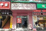 华中农大临街餐饮酒楼美食饮品门面空转行业不限