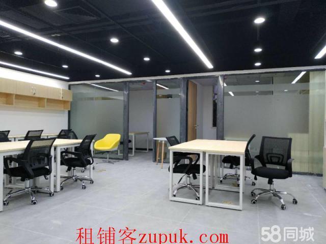 西门口独立办公室 装修预招租送免租期提前注册妥妥