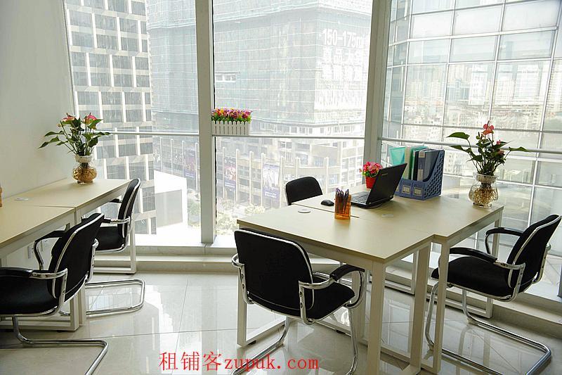 珠江新城一带,平靓正办公室,有想不到的优惠哟