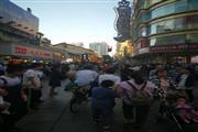十字路口人流超大地段繁华交通便利可做餐饮临街旺铺