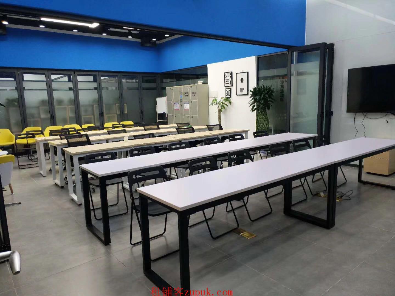 中华广场多功能培训室 高档写字楼会议室出租 设备齐全