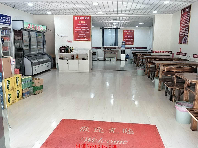 急转会展城会展6号路190平火锅旺铺