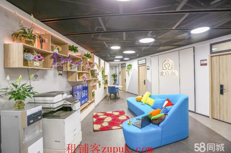 商助两用创业室装修 可注冊 交通便利 近地铁