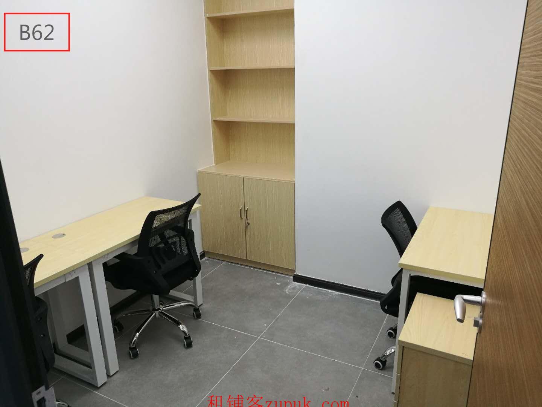 精装写字楼出租 带家具可住册 物业直租 免物管水电