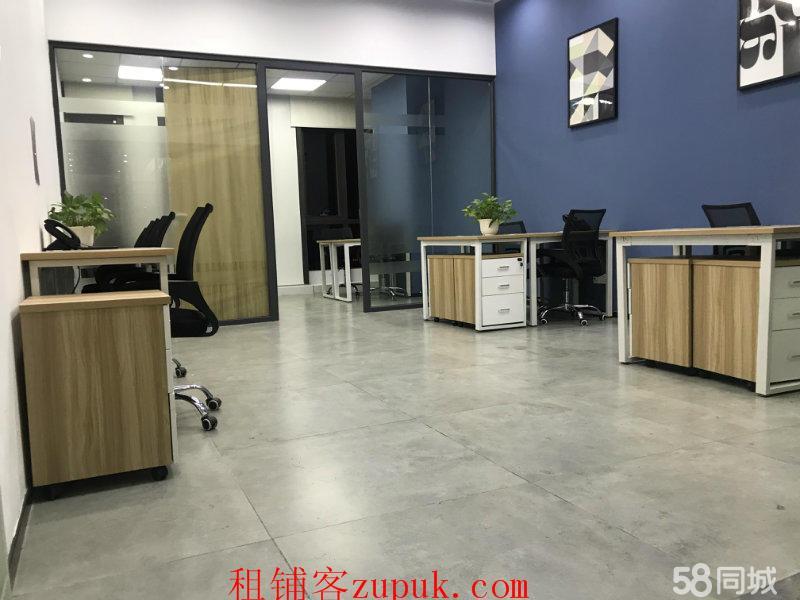 越秀淘金商圈小型精装带家具办公室 费用全包拎包入驻