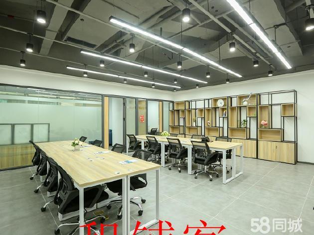 红盾大厦 80平方 套间 可容纳10个人办公