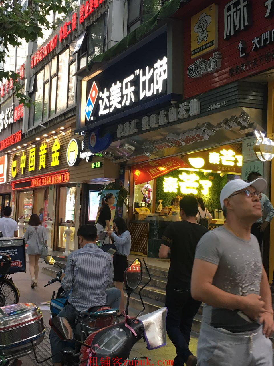 共和新路沿街重餐饮小吃旺铺,可葱油饼小吃炸鸡串串等