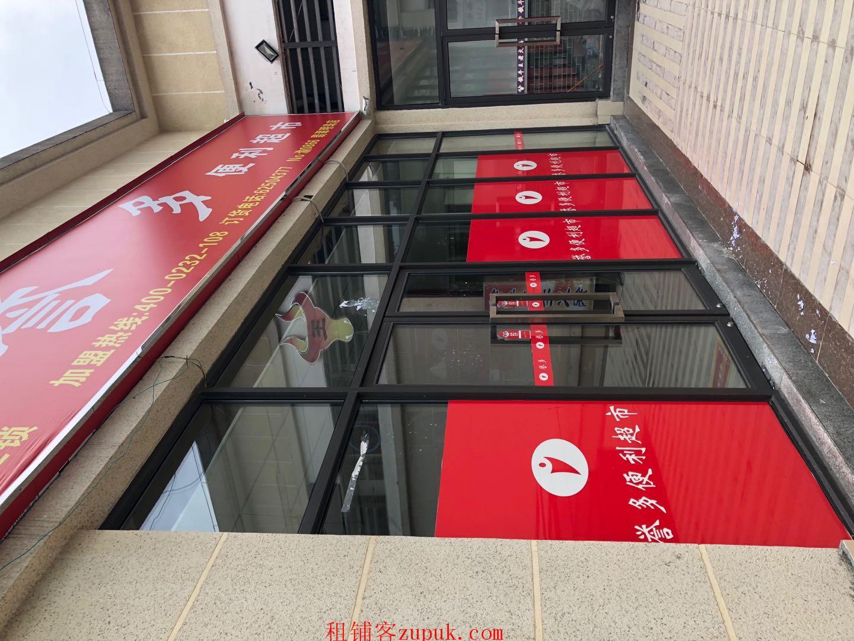 南坪超市旁端头转角大开间带阁楼门面