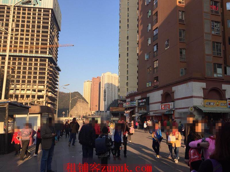 花果园V区北京八中旁旺铺出租