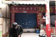 南明区火车站盈利餐馆急转