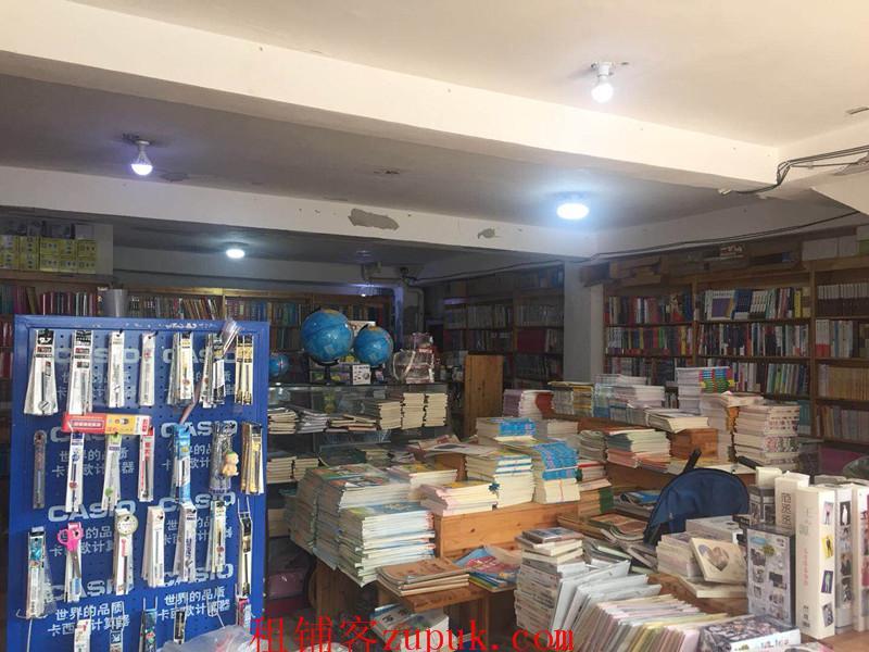 金阳福州街经营10年老店转让