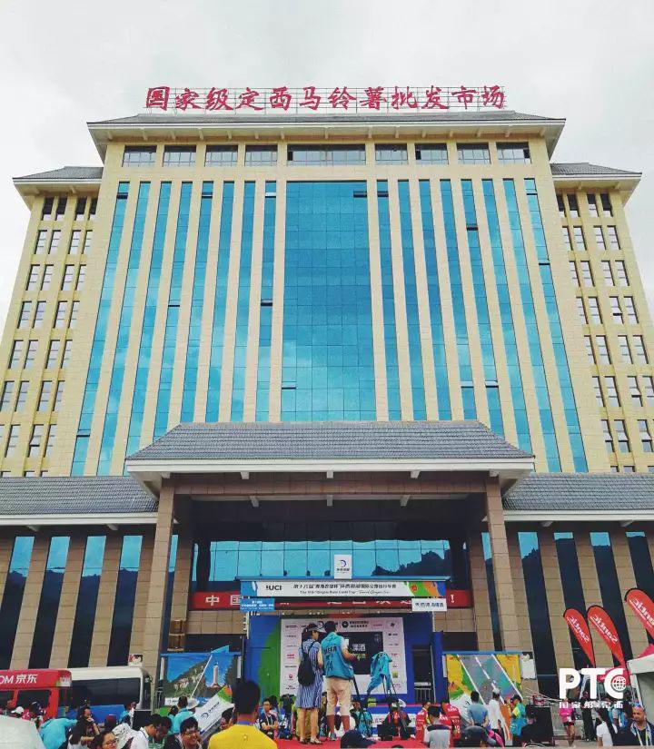 甘肃定西市马铃薯交易中心临街商铺出租招商