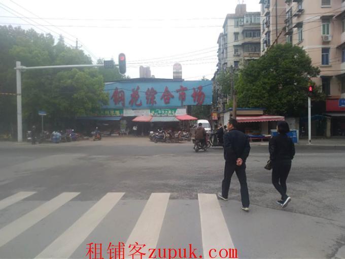 青山辽宁街菜场优质门面无业态限制转让