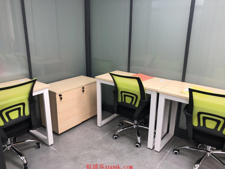 创业者请看!精装小型办公室特价8折出租、可注冊