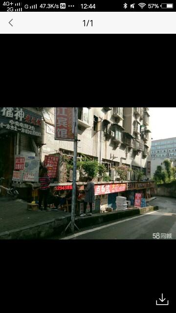 空门面出租重庆市南岸区五公里工商大学附近