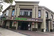 金山海盛路458号可餐饮一楼沿街商铺出租