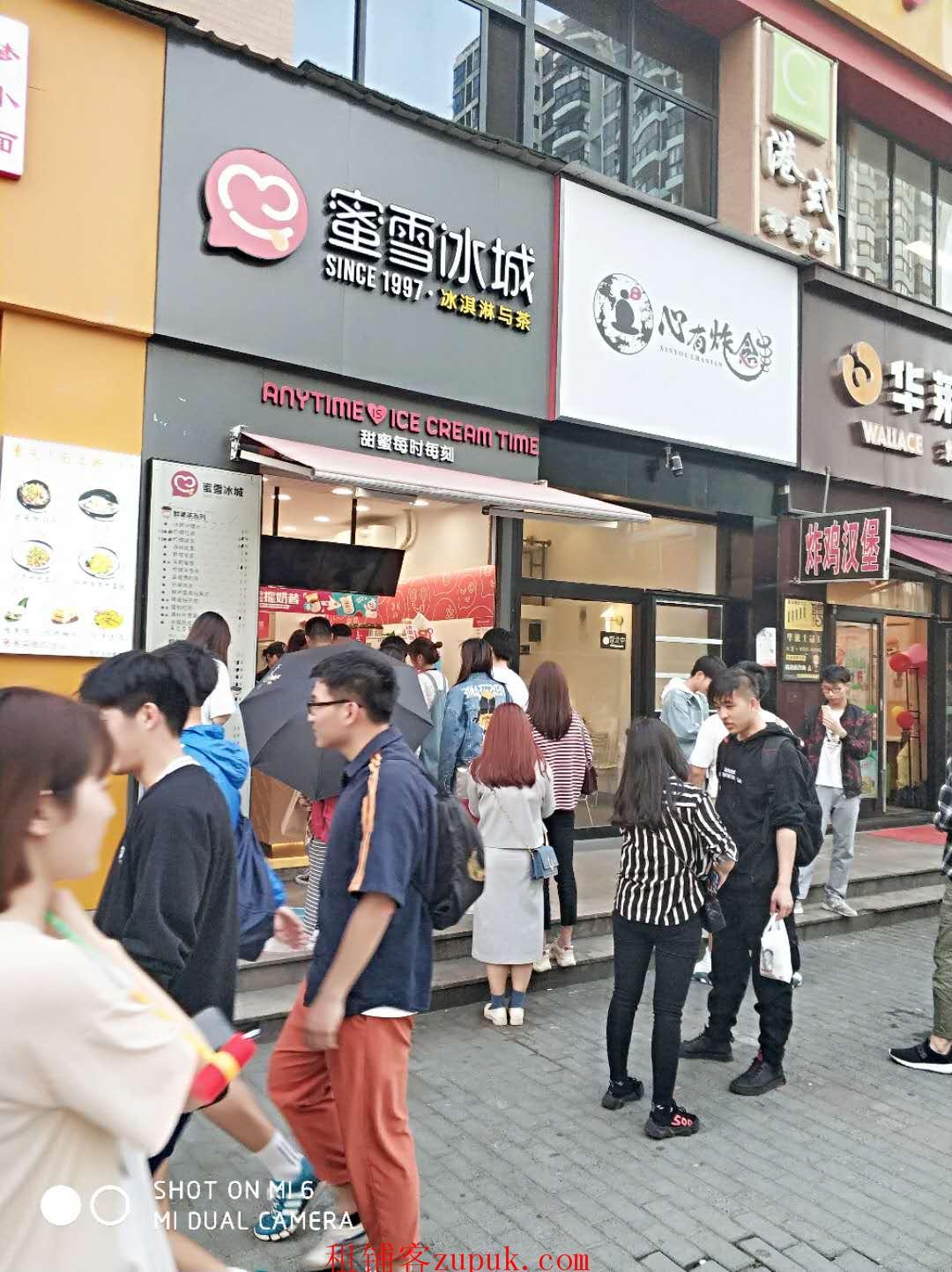 下城区武林广场核心商圈沿街20平餐饮小吃旺铺