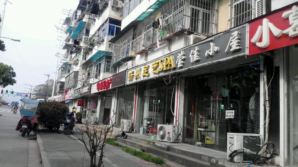 南京市中心区域商铺招租