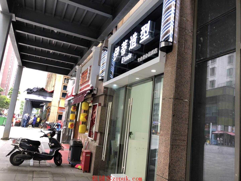 花果园K区64平盈利美发店低价转让