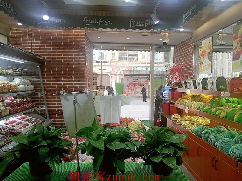 花果园U区小区龙口水果店转让