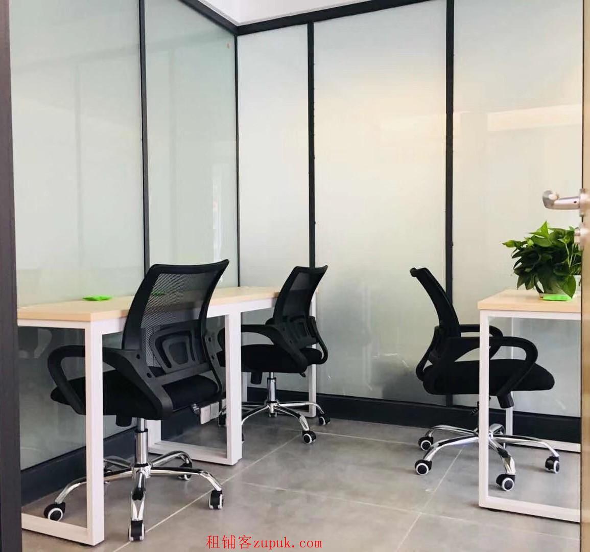越秀区环球广场小型办公室出租1296元,费用全包。