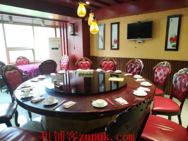 独栋临街宾馆酒店餐厅茶楼急转