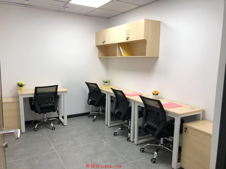 双地铁商住两用 业主中小面积办公室直租 无管理费