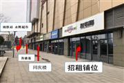 红山路地铁口常发广场一楼临街旺铺出租 无转让费 房东直租
