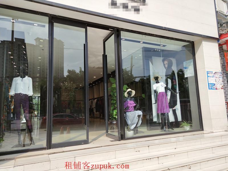 高端精装修品牌女装店门面转让