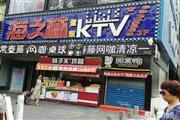 雁塔电子正街商业街   KTV店铺生意转让