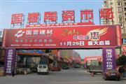 九龙坡石桥铺低价转让建材门市
