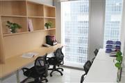 珠江新城创业空间,自由空间办公室火热出租